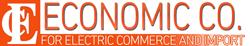 الشركة الاقتصادية للتوريدات الكهربائية والاستيراد
